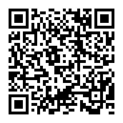 英仁国际高中广州市执信中学图片